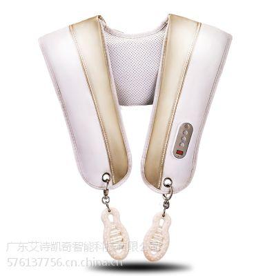 SKG按摩披肩 颈椎按摩器 颈部腰部肩部 肩颈捶打 颈肩敲敲乐正品