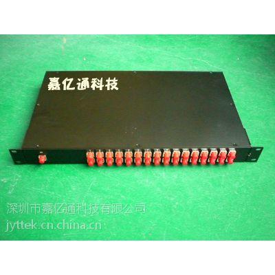 供应机架光分路器 机箱式光分路器 EPON光分路器