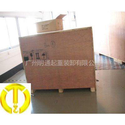 供应广州精密仪器熏蒸木箱设备免熏蒸包装公司