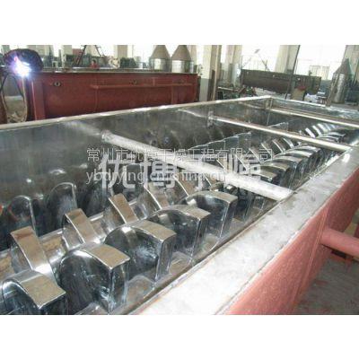 优博干燥KJG桨叶干燥机试车投料调试