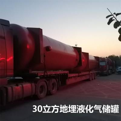 新绛县90立方液化气储罐,100立方液化气储罐,20立方残液罐