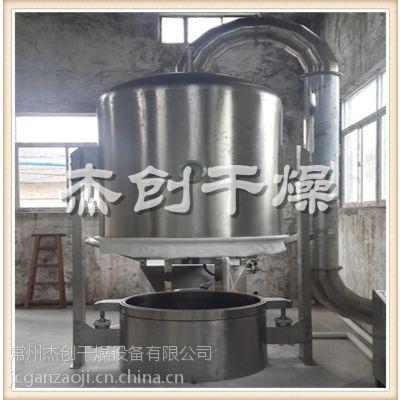 杰创干燥供应四环素、青霉素专用立式沸腾干燥机,高效沸腾烘干机