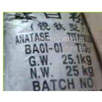 供应油漆油墨专用二氧化硅BA01-01锐太牌金阳(东莞万江)分公司办事处