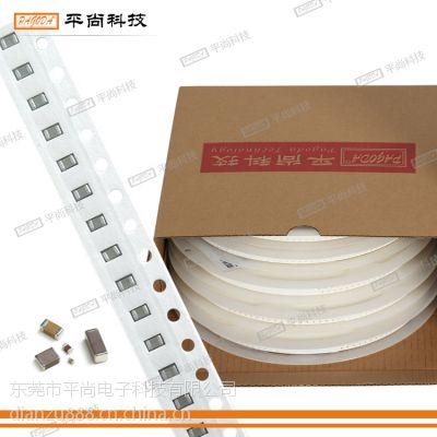 贴片电容材质NPO 进口原料 先进技术