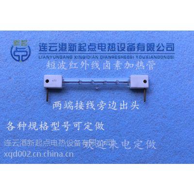 高红外加热管的热惯性很小。通电后0.8秒可达额定功率的50%,约1秒钟可达额定功率的80%,约2秒钟
