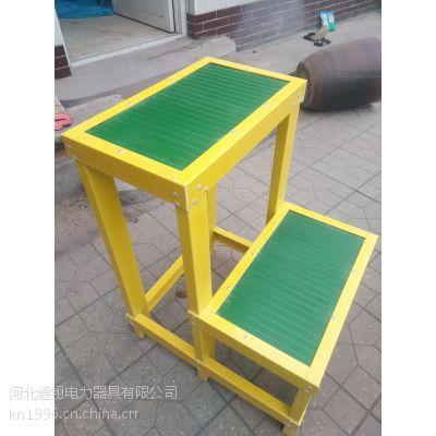 安全防护 双层凳 规格 价格