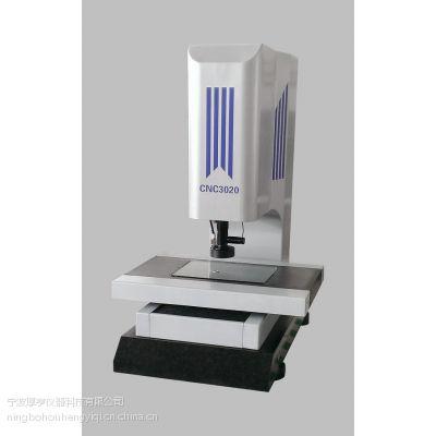 厂家直销高精度全自动影像测量仪CNC3020二次元测量仪终身维护