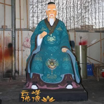 河南云峰佛像雕塑厂家生产药王佛像1.4米孙思邈 药王菩萨道教神像