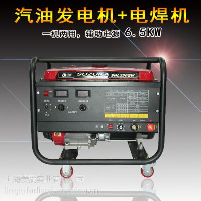 可移动250A汽油发电焊机