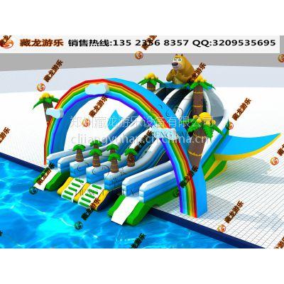 支架游泳池乐园的投资成本大吗 做生意的支架泳池乐园报价 海底世界水滑梯