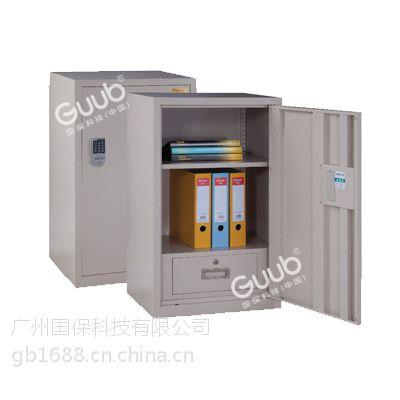 广州国保保密柜经济型A9055小单门保密文件柜 全钢制造厂家直销保密柜价格