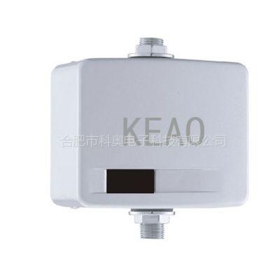 供应供应KA-403小便斗感应节水器(明装)