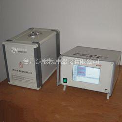 供应核磁共振测定仪HCY-20 核磁共振含油率测定仪 粮检仪器专业销售