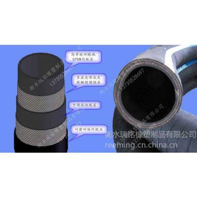 供应HG/T2183耐稀酸碱橡胶软管|最专业耐酸碱胶管| HG/T2183耐腐蚀橡胶软管