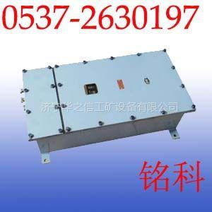 供应隔爆兼本安型电动执行器/司控道岔装置专用