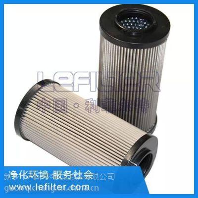 玻璃纤维滤芯利菲尔特牌配套滤芯DFZBN/HC110QC10C1.0