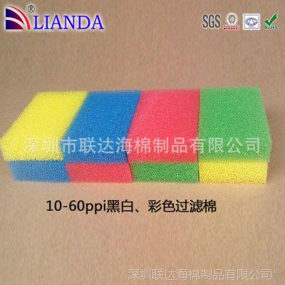 韩国不沾油仿丝瓜海绵 刷锅洗碗海绵 网孔清洁海绵 彩色过滤棉