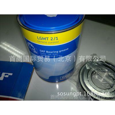 LGMT2/1 SKF通用轴承润滑脂LGMT2/1