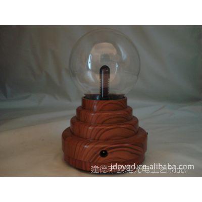 木纹底座静电魔球灯/电池USB双功能/新奇礼物