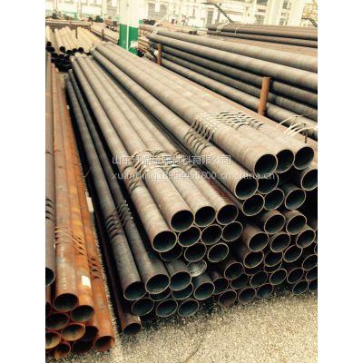 外径194mm 45#无缝钢管 45#钢管现货 15年无缝钢管生产商 价格优惠