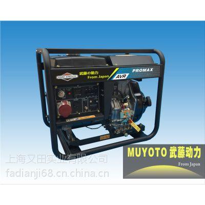 5KW家用柴油发电机 三相发电机多少钱