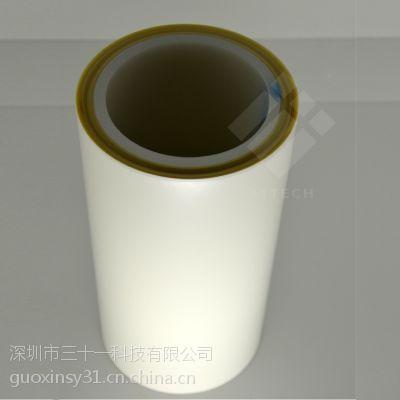 供应韩国进口材料CT41XP双面导电胶带