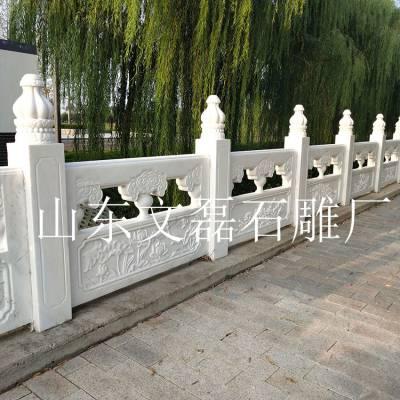 花岗岩石雕栏杆 石头防护栏 专业石栏杆制作厂家 文磊石雕