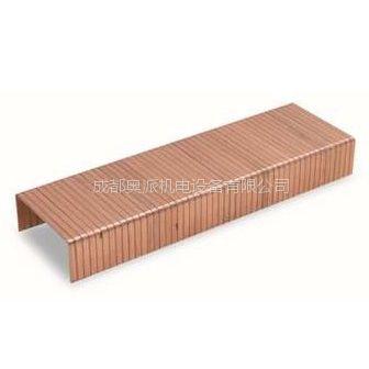 成都封箱钉哪里卖?成都奥派供应35系列封箱钉铜线材工厂价格