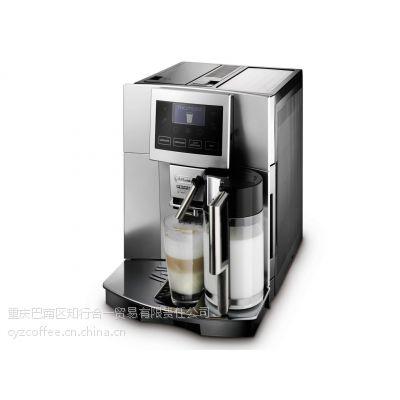 德龙咖啡机ESAM5600.S总代理
