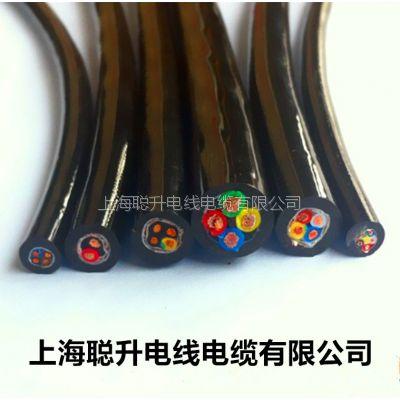 水下设备抗拉连接电缆、水下专用防水电缆