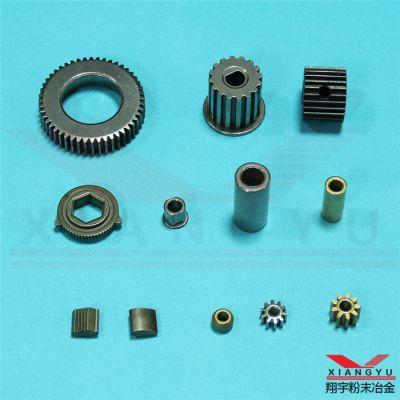 供应办公家具零配件加工、粉末冶金制品加工定制