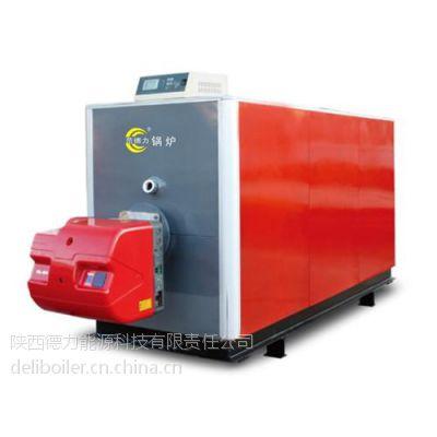 陕西燃气模块锅炉(在线咨询),模块锅炉,西安燃气模块锅炉