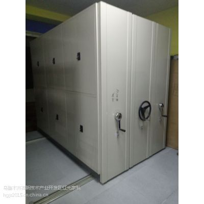 供应新疆科美捷HG-2350型钢制档案密集架