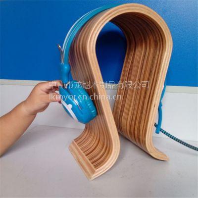 【来图加工】,曲木耳机架批发,弯曲木胶合板加工,
