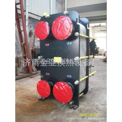 专业制造供应BRB纯不锈钢板式换热器