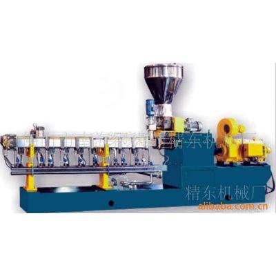 精东机械厂供应积木式双螺杆挤出机