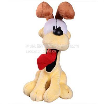 供应欧迪 加菲猫的狗朋友 毛绒玩具 深圳毛绒玩具厂家