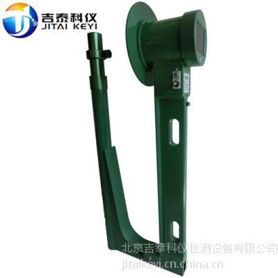 供应便携式皮带探伤仪-吉泰品牌-煤矿传输带专用安全检测仪器