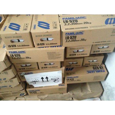 供应供应日本神钢低氢焊条LB-52U 管道打底