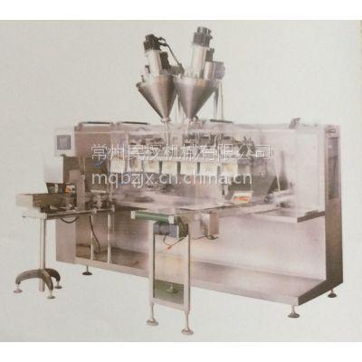 江苏常州金坛民权DXD-210型水平式 全自动灌装机 给袋式全自动包装机 灌装机械 袋装机械