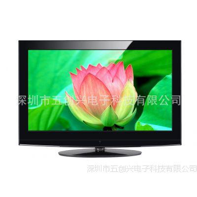 厂家供应26寸安卓电视机 液晶电视机 触摸电视 触摸显示器