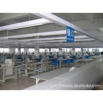 供应食品厂、电子厂车间日光灯动力和照明桥架、高级组合台