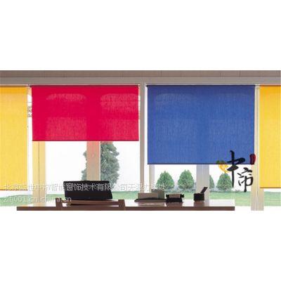供应天津地区办公室窗帘面料,免费设计安装