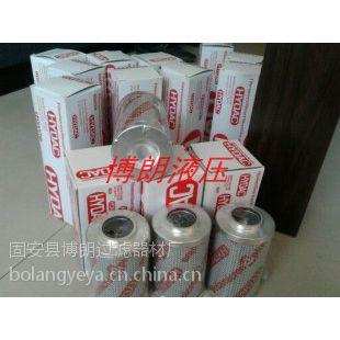 (博朗)HYDAC贺德克回油滤芯0110R003BN3HC