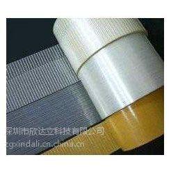 网格纤维双面胶 网格双面胶 耐高温 高粘接牢