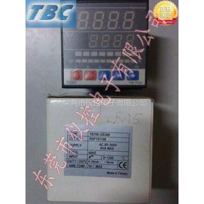PTB700-202000台湾TBC温控器总代理