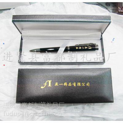 富都笔业供应精美全铜畅销多年的高档商务488旋动金属圆珠笔