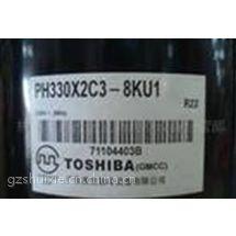 2匹TOSHIBA/东芝PH330空调压缩机