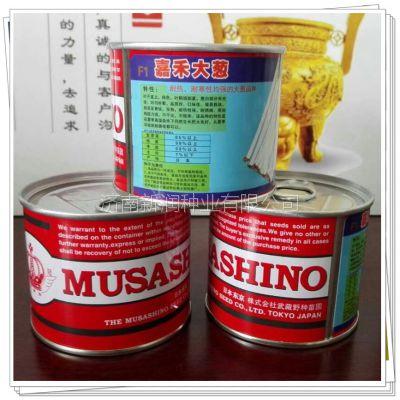 日本进口大葱种子【抗病、耐热强】【武藏野】嘉禾大葱