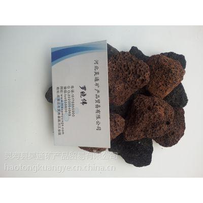 销售火山石 火山石球 火山石粉